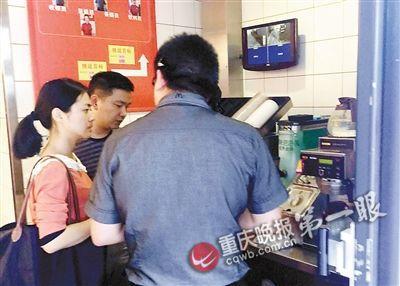 麦当劳店员误拿消毒液冲调饮料 致食客脏器损伤