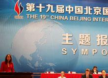 """联合国教科文组织驻华首席代表欧敏行女士做题为""""转型中的科技""""演讲"""