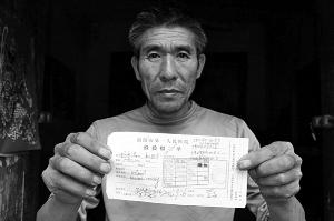 """农民被误诊艾滋病10年""""生如死囚"""" 妻离子散"""