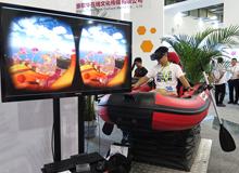 多款虚拟现实设备亮相北京科博会