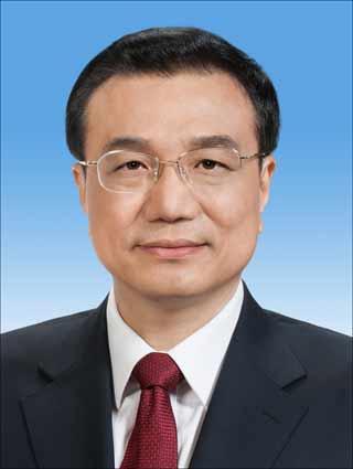 李克强:让旅游成为世界和平发展之舟