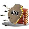 李玉光:用法律保护艺术家的劳动成果
