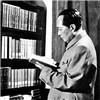 毛泽东等领袖的读史人生:生命不息 读史不止