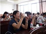 重庆一高校利用微信定位签到点名