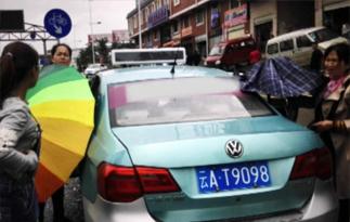 云南孕妇路上产女 出租车变'产房'