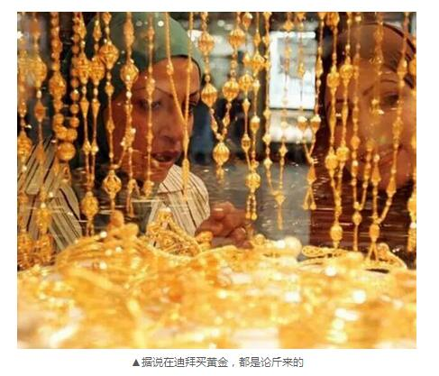 偷渡迪拜当乞丐发财?在迪拜打拼的中国人告诉你真相