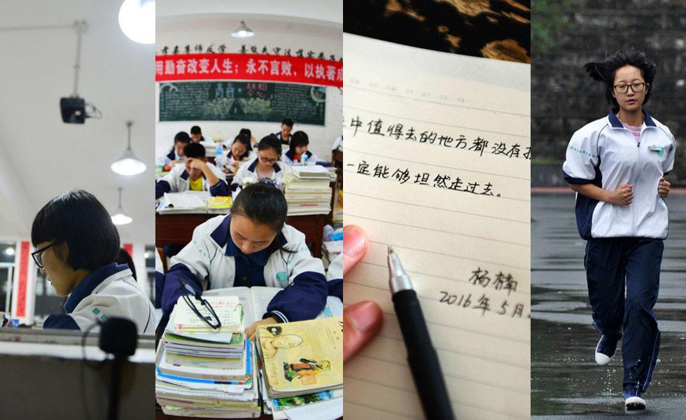 """一名高考生的""""最後衝刺"""" ( 1/ 10 )"""
