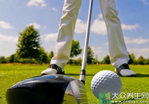 打高尔夫球竟有这些好处