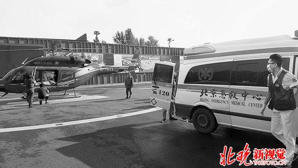 北京女子骑马摔伤飞机救援
