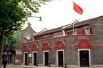 感悟中国共产党的历史担当