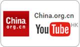 Youtube原创视频传递中国声音
