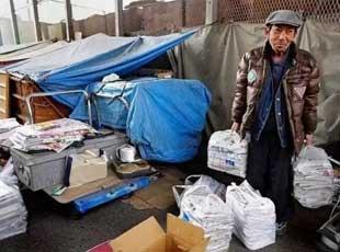 鲜为人知的另一面:揭秘日本穷人真实生活