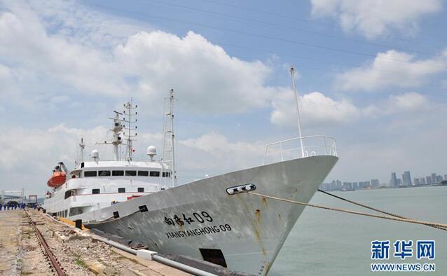 蛟龙号圆满完成第一航段科考任务抵达厦门