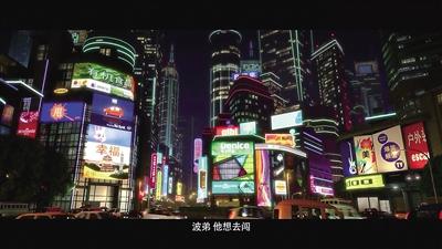 重庆大渝网