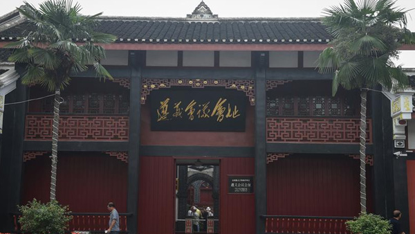 探访贵州遵义会议纪念馆