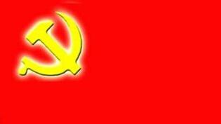 中國共産黨