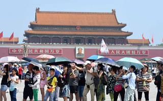建党95周年:在北京追寻党的足迹