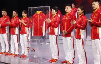 中国代表团发布里约奥运会新装备 冠军助阵