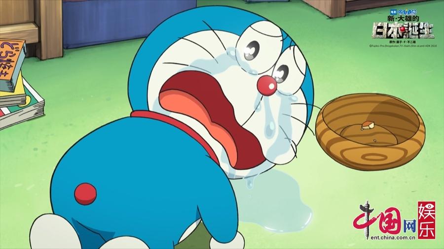 哆啦a梦之大雄死了是第几集图片
