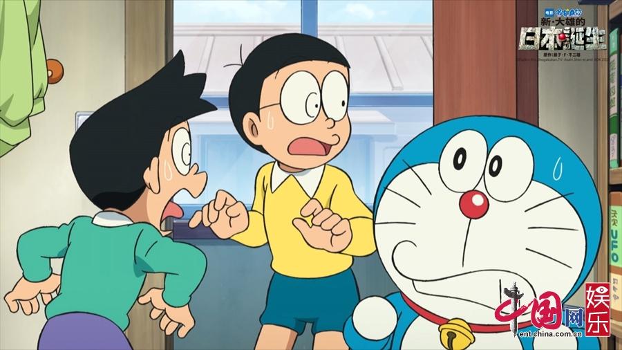 震惊的大雄、哆啦A梦和小夫-哆啦A梦 新 大雄的日本诞生 曝先导海报