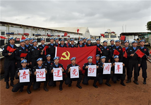中国驻利比里亚维和防暴队纪念建党95周年