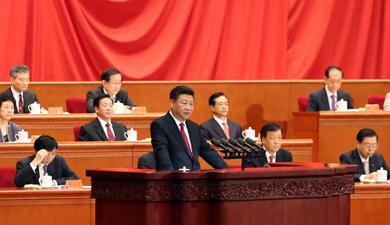 庆祝中国共产党成立95周年大会隆重举行