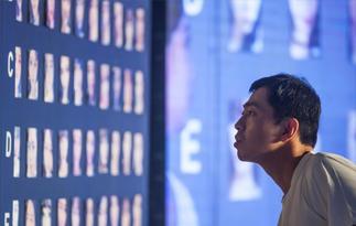 人机对抗人脸识别大赛在杭州举行
