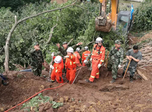 贵州突发山体滑坡 29人被埋