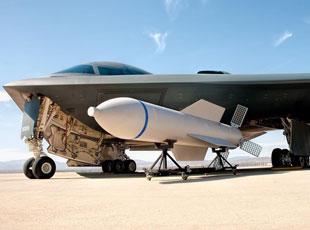 什麼樣炸彈能夷平地下61米目標