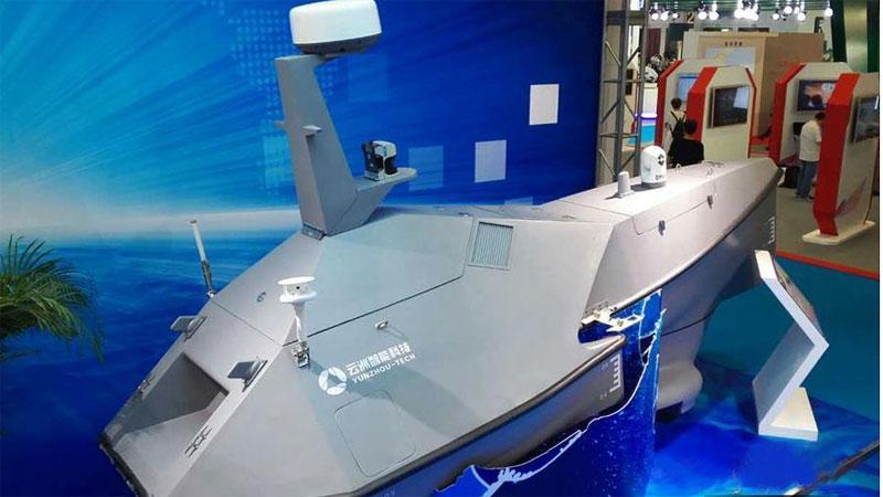 第二屆中國軍民融合技術裝備博覽會在京開幕
