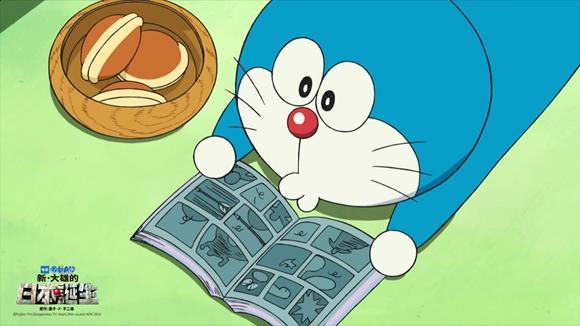 哆啦A梦吃着铜锣烧看漫画-哆啦A梦 新 大雄的日本诞生 曝先导预告图片