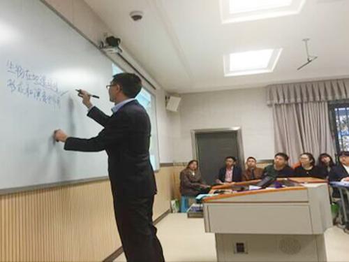 重庆市松树桥中学荣校获地理优质课大赛一等奖图片