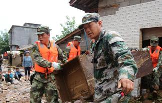 四川凉山越西县遭遇山洪9500余人受灾