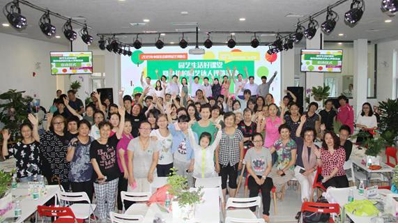 北京世园局启动'园艺生活好课堂'暨'身边的园艺达人评选'活动