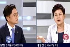 【中外观】韩前议员发辱华言论