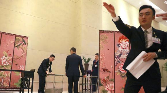 G20财长和央行行长会议将于成都举行