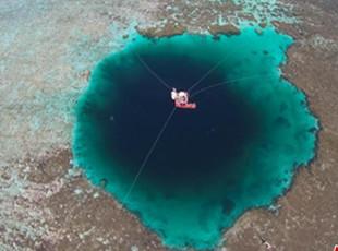 """世界最深海洋蓝洞获名""""三沙永乐龙洞"""""""