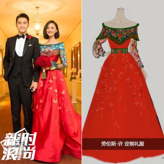 张歆艺的中式礼服
