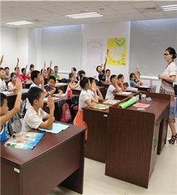 上海4万名小学生体验公益暑托生活
