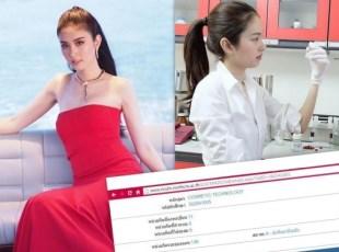 泰国最美变性人不止人美 还是学霸