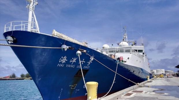 """""""海洋六号""""完成大洋41航次首航段任务靠泊关岛"""