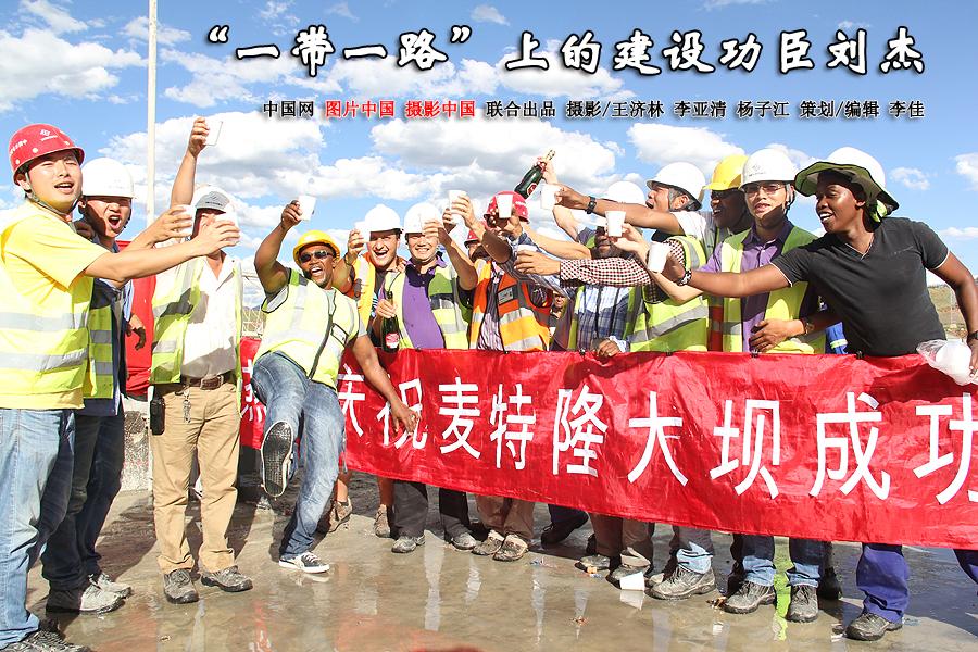 """大国工匠:""""一带一路""""上的建设功臣刘杰 水坝提前蓄水缓解国家紧急旱情[组图] - 人在上海    - 中国新闻画报"""