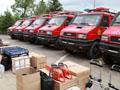 消防车辆装备配发基层