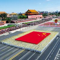什么是中国共产党执政兴国的第一要务?