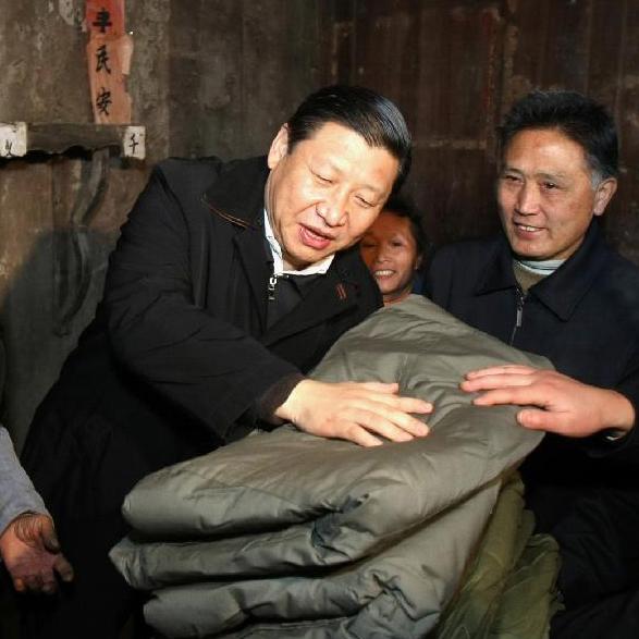 在中国战胜一切困难和风险的根本保证是什么?