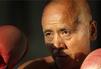 63岁花甲斗士的拳台梦
