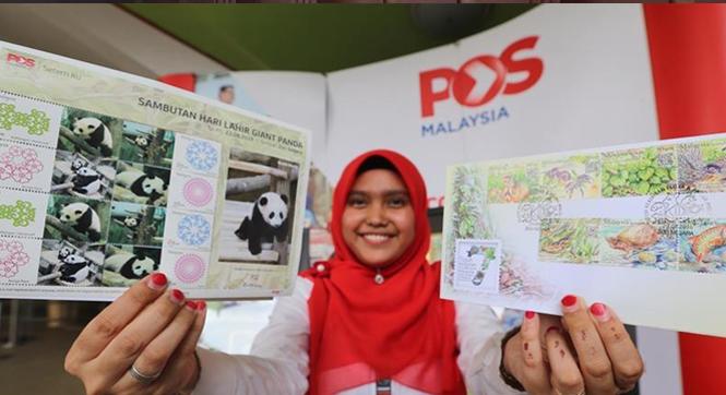 """马来西亚邮政局推出""""熊猫宝宝""""邮票"""
