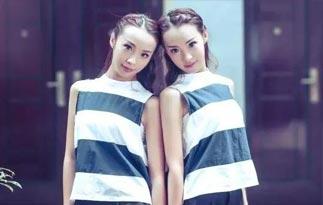 90后高颜值双胞胎姐妹同分考同校同专业