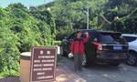 八达岭野生动物园恢复营业