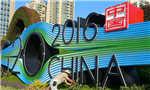 G20主题花坛扮靓杭州街头喜迎杭州峰会
